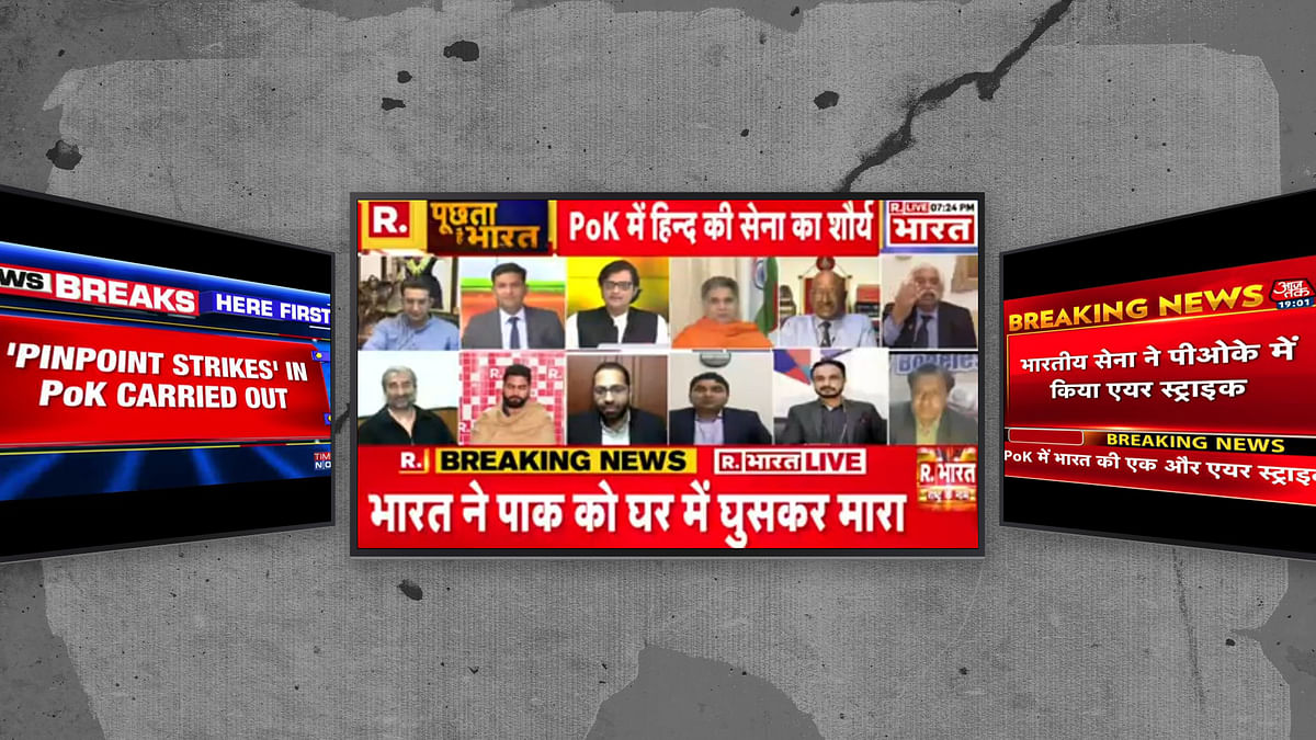 'Big success for Modi Sarkar': How news channels aired unverified news on India's 'pinpoint strikes' in PoK