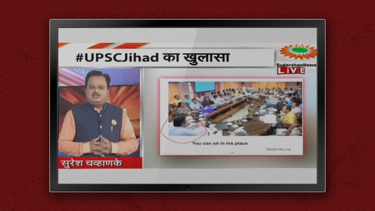 Sudarshan News claimed its 'UPSC Jihad' show was 'misquoted'. It didn't fly with I&B ministry