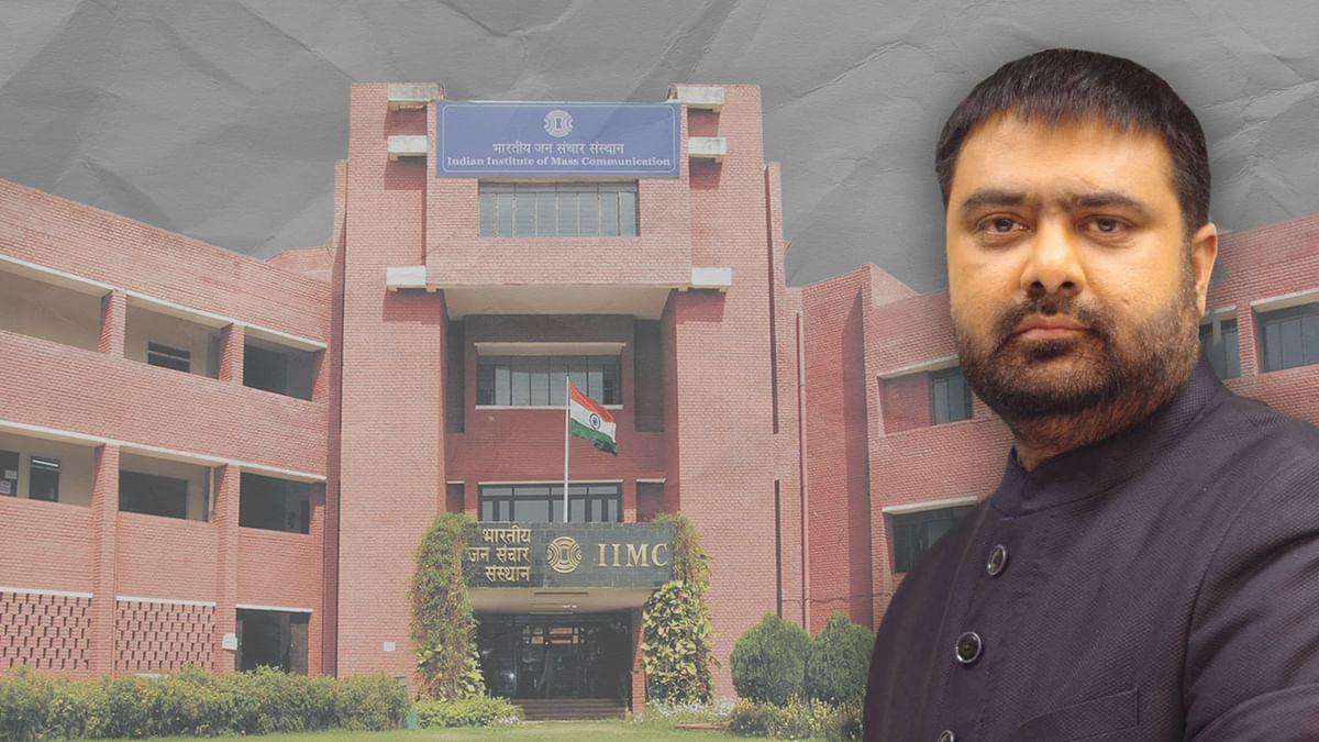 आईआईएमसी के छात्र क्यों कर रहे हैं दीपक चौरसिया का विरोध?