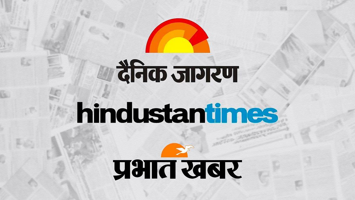 बिहार चुनाव: अखबारी विज्ञापनबाजी में एनडीए गठबंधन ने मारी बाजी