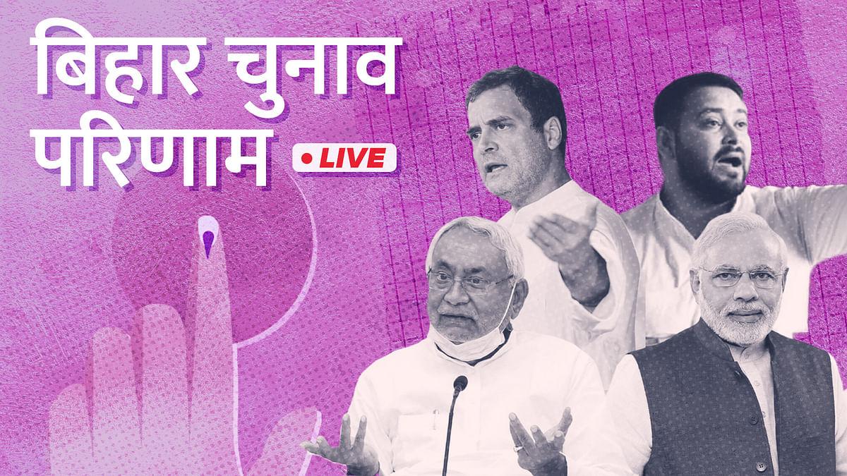 बिहार चुनाव 2020: एनडीए और महागठबंधन में कांटे की टक्कर