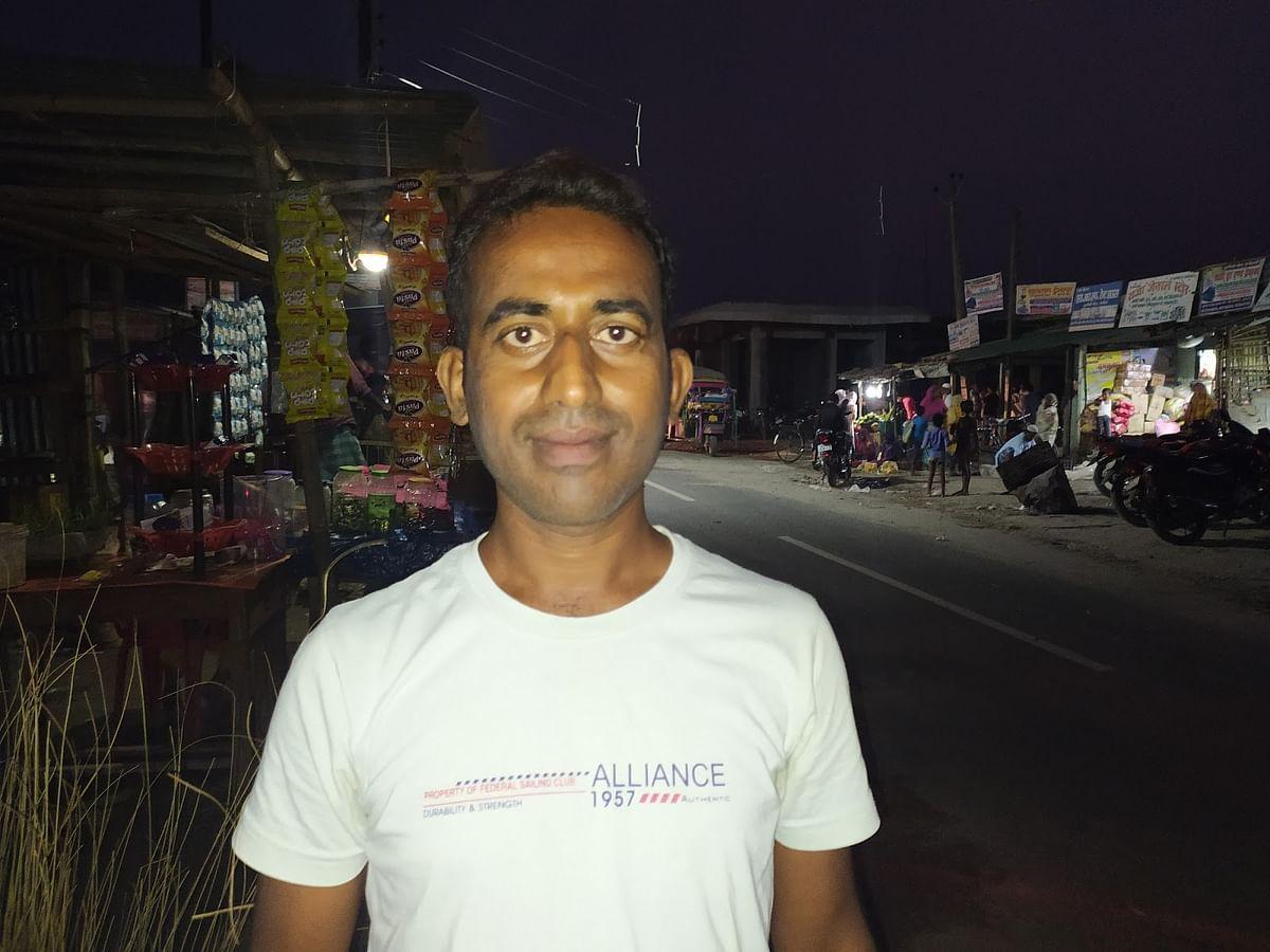 Shakil Ahmed, who runs a shop in Araria.