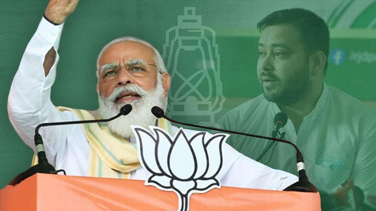 नीतीश कुमार से 2010 के भोज-भंग का बदला पीएम मोदी इतने निर्मम तरीके से लेंगे यह नहीं सोचा था!