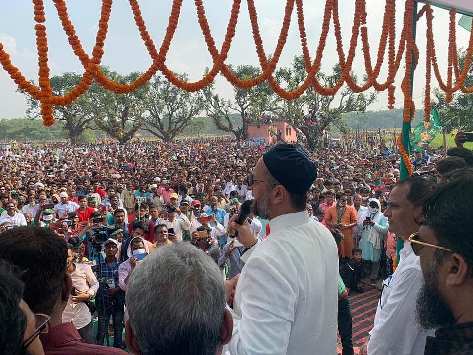 सीमांचल में रैली के दौरान ओवैसी