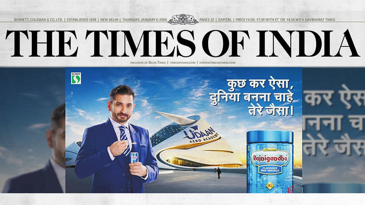 'Be careful': Press Council of India pulls up Times of India for advertising tobacco and paan masala