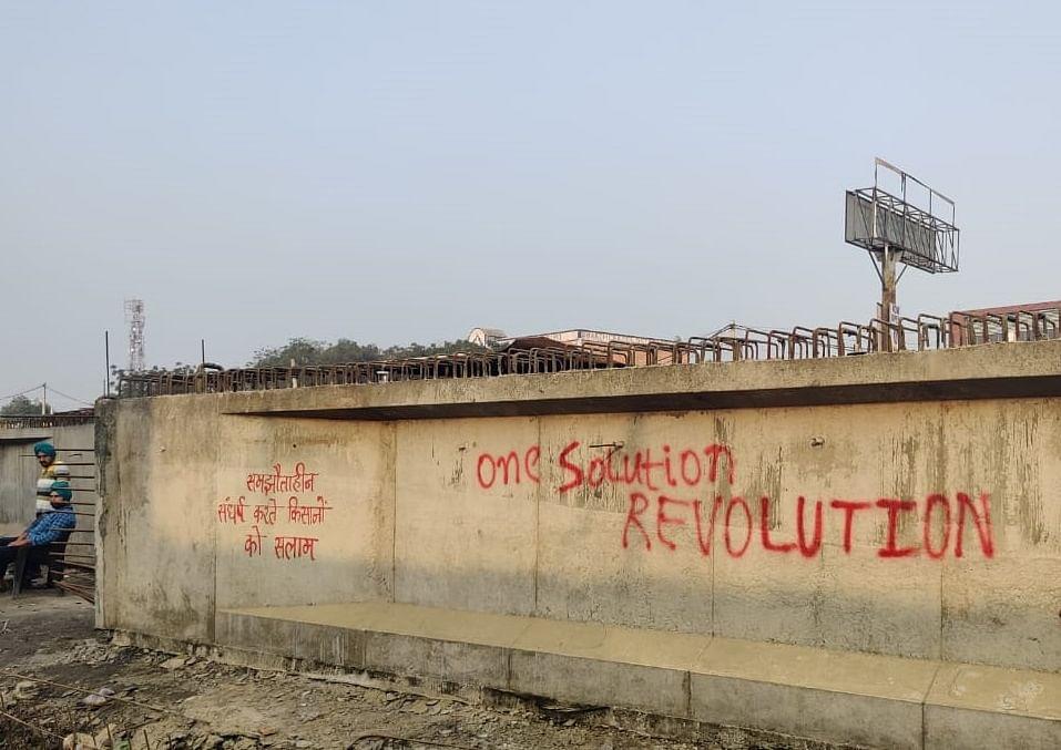 सिंघु बॉर्डर पर आपको कई स्लोगन भी देखने को मिल जाएंगे. जिनके माध्यम से सरकार को चुनौती दी गई है.