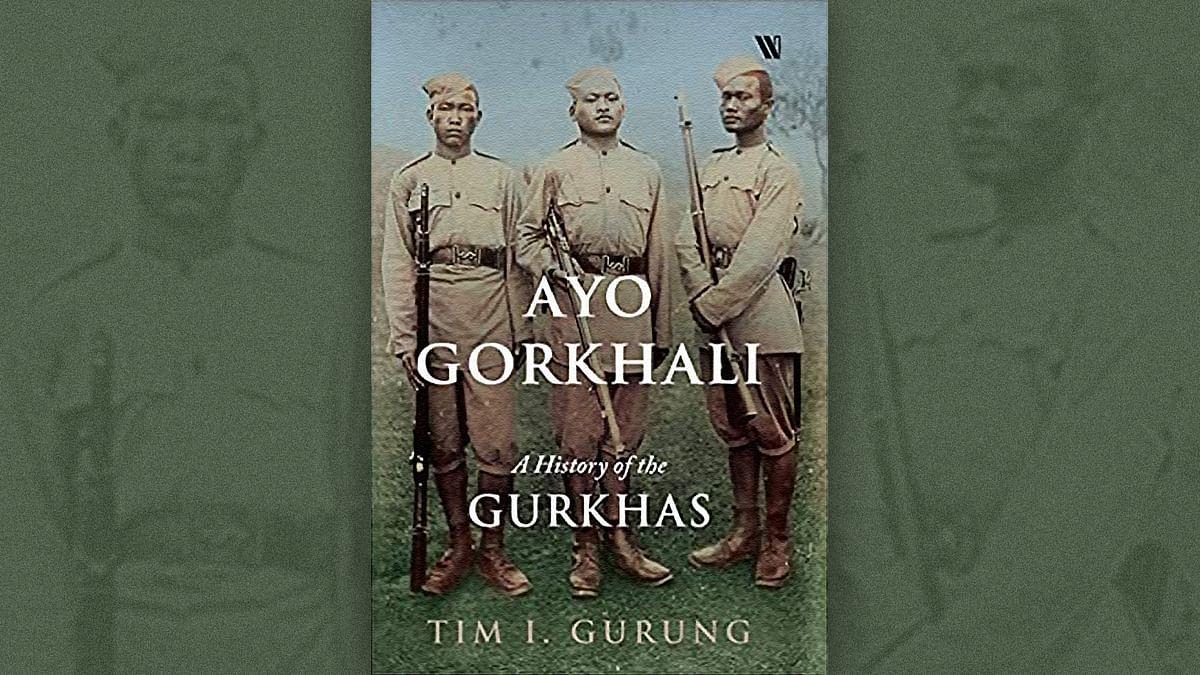 आयो गोरखाली: गोरखाओं के स्वर्णिम इतिहास में जुड़ता एक और अध्याय