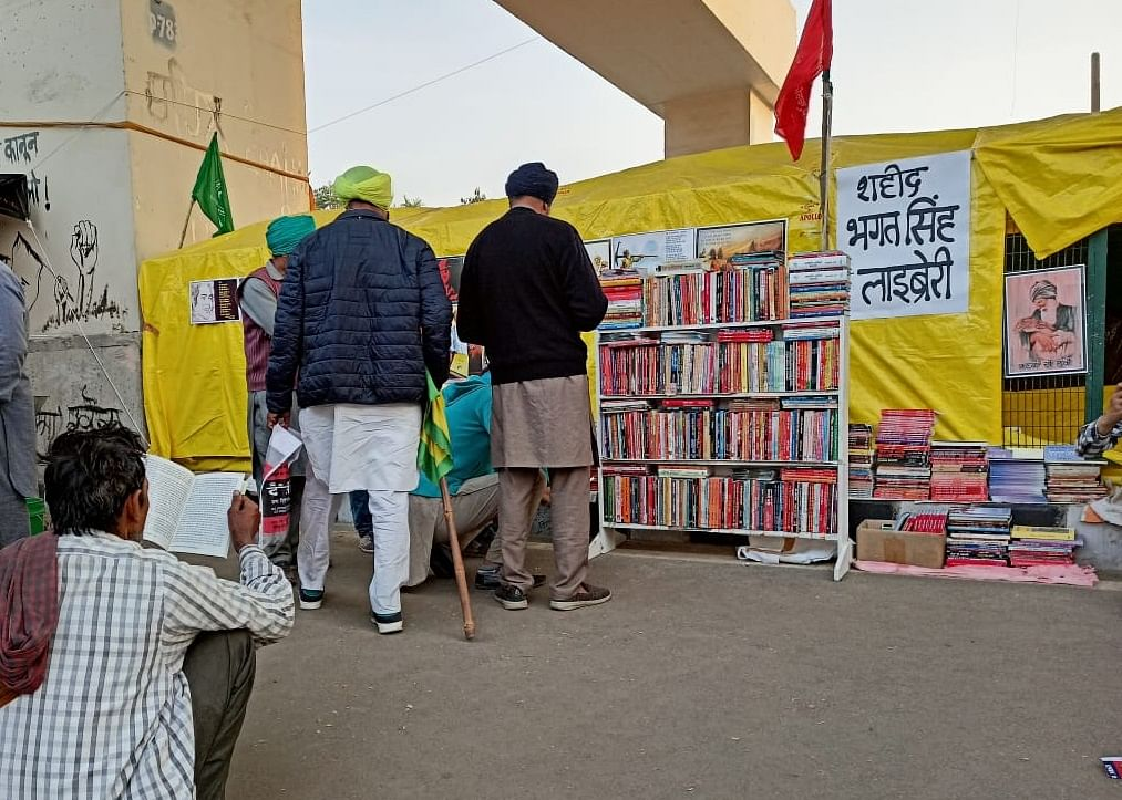शहीद भगत सिंह लाइब्रेरी