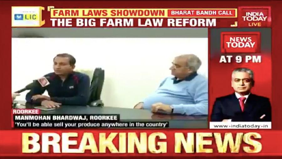 Gurjar, Patel and Bhardwaj on India Today on December 7.