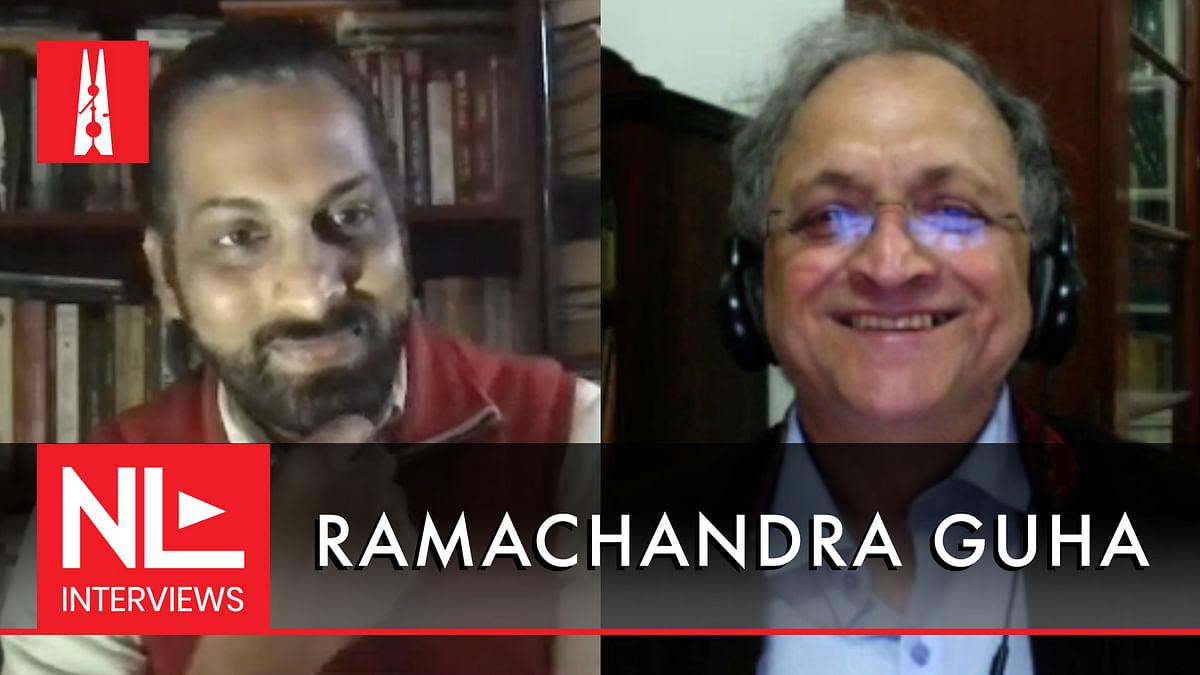 एनएल इंटरव्यू: रामचंद्र गुहा, उनकी किताब द कॉमनवेल्थ ऑफ क्रिकेट और छह दशकों का उनका अनुभव
