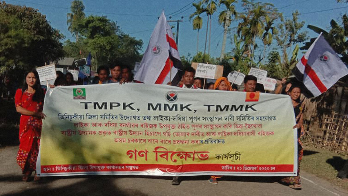 Why is the national media ignoring the Mising protest in Assam?