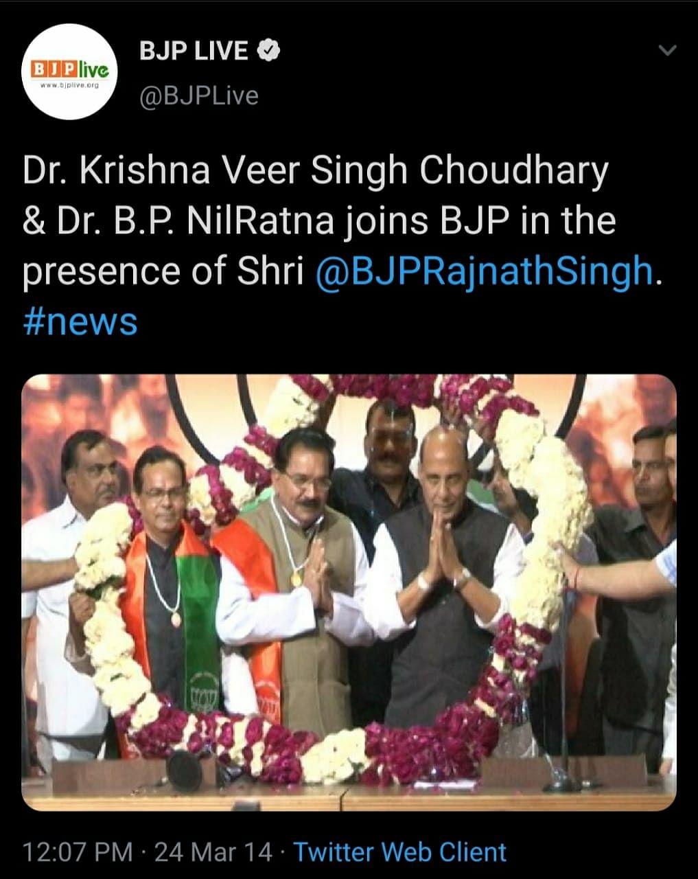राजनाथ सिंह की उपस्थिति में बीजेपी की सदस्यता लेते कृष्णवीर चौधरी