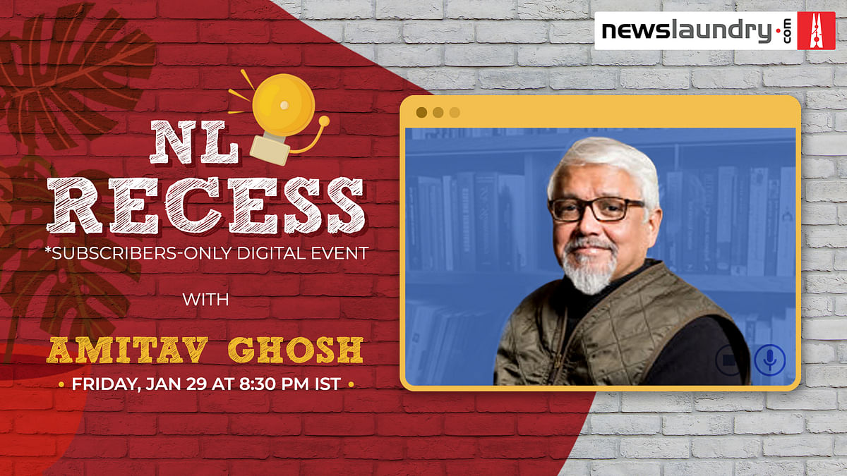 NL Recess: Come hang out with Amitav Ghosh