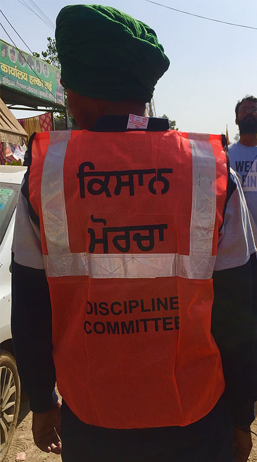 The discipline committee ensures cleanliness and order.
