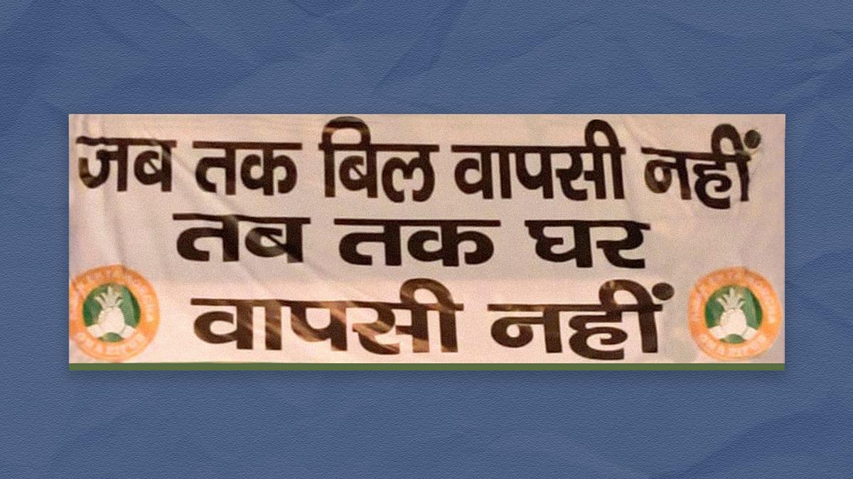 #GhazipurBorder: कैसे एक घंटे के अंदर बदल गई आंदोलन की सूरत