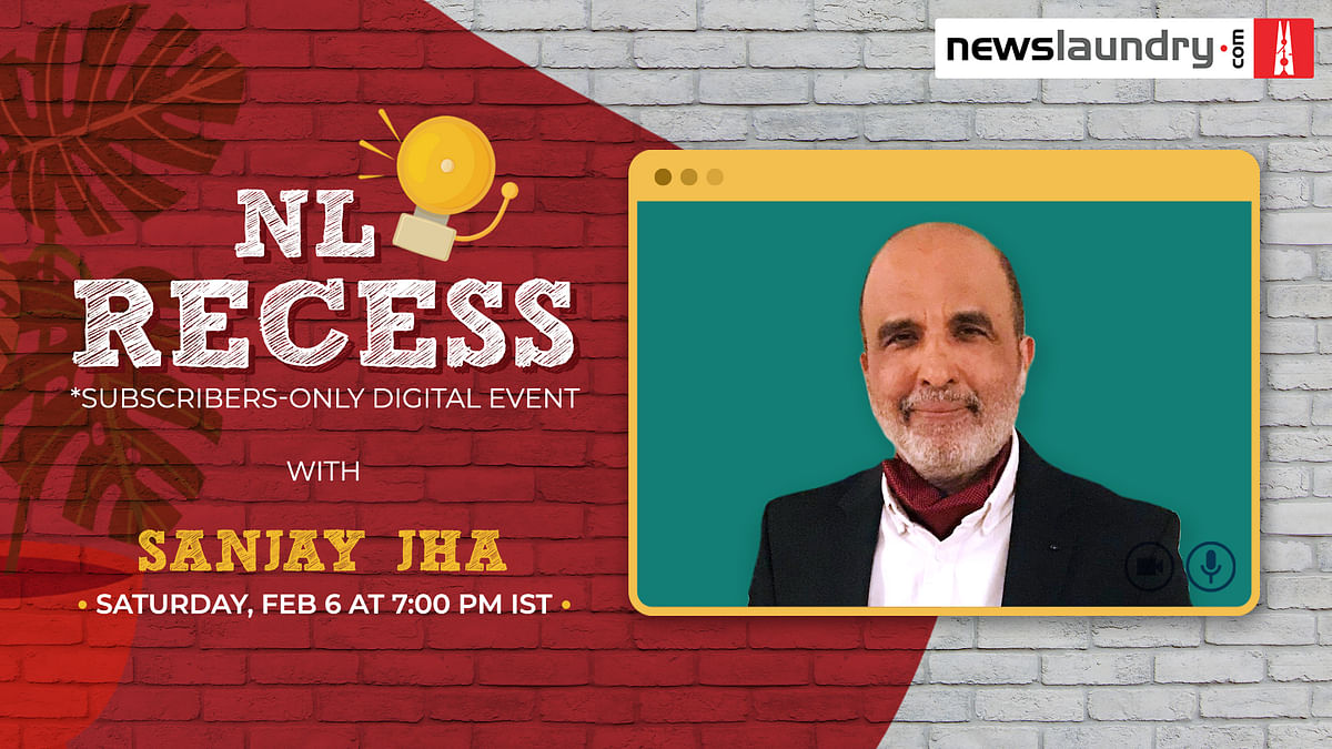 NL Recess: Come hang out with Sanjay Jha