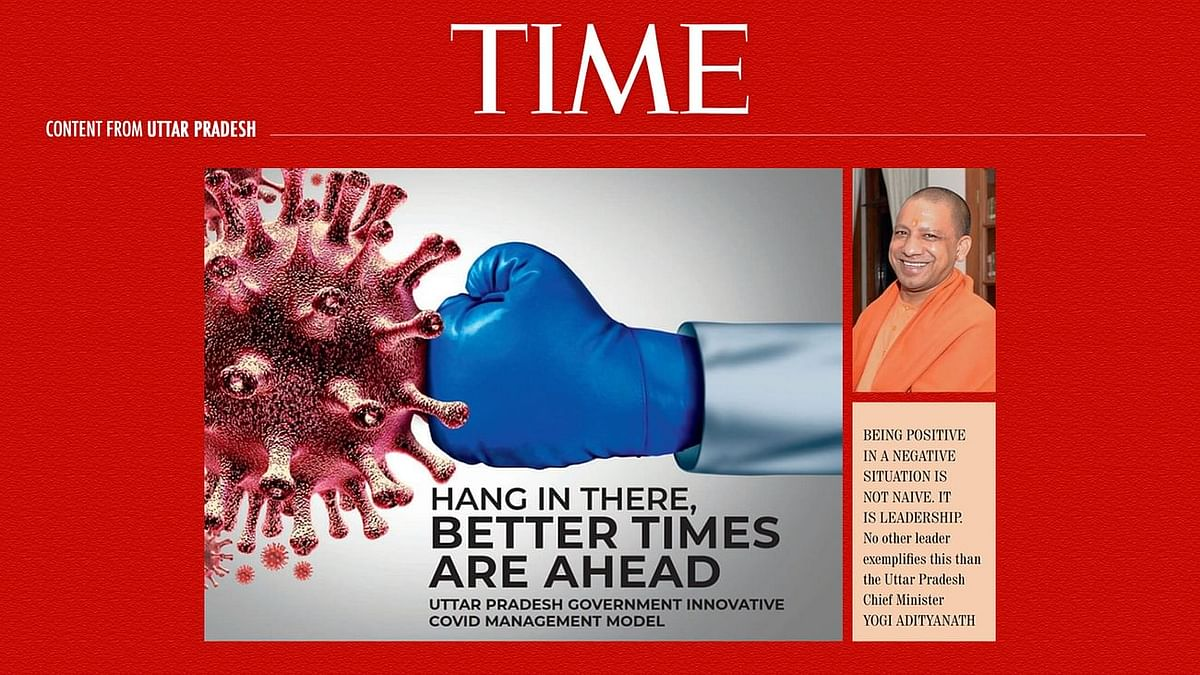 योगीजी की माया: टाइम मैगजीन का 'विज्ञापन' बना भारतीय मीडिया में 'रिपोर्ट'