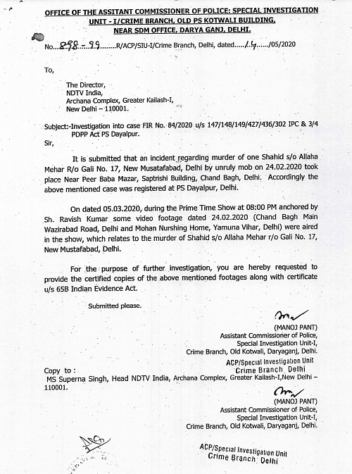 The police's letter to NDTV.