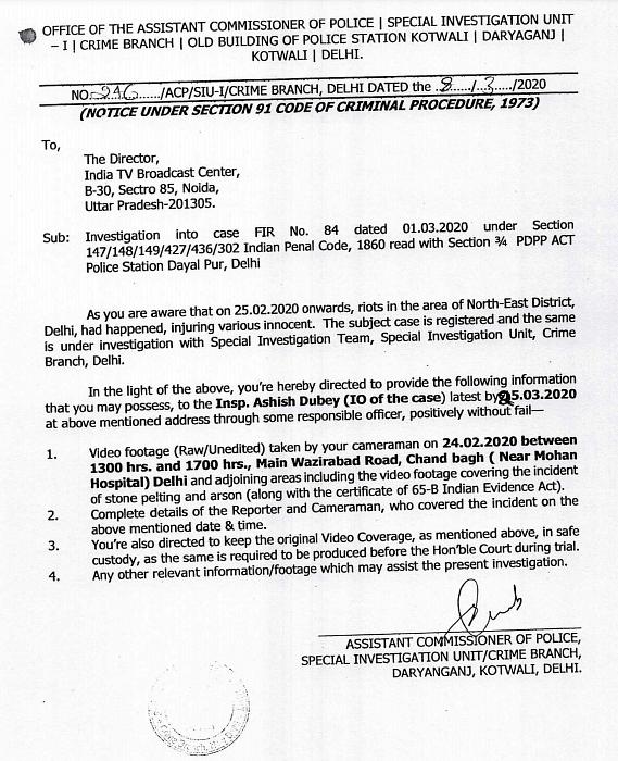 The Delhi police's letter to India TV.