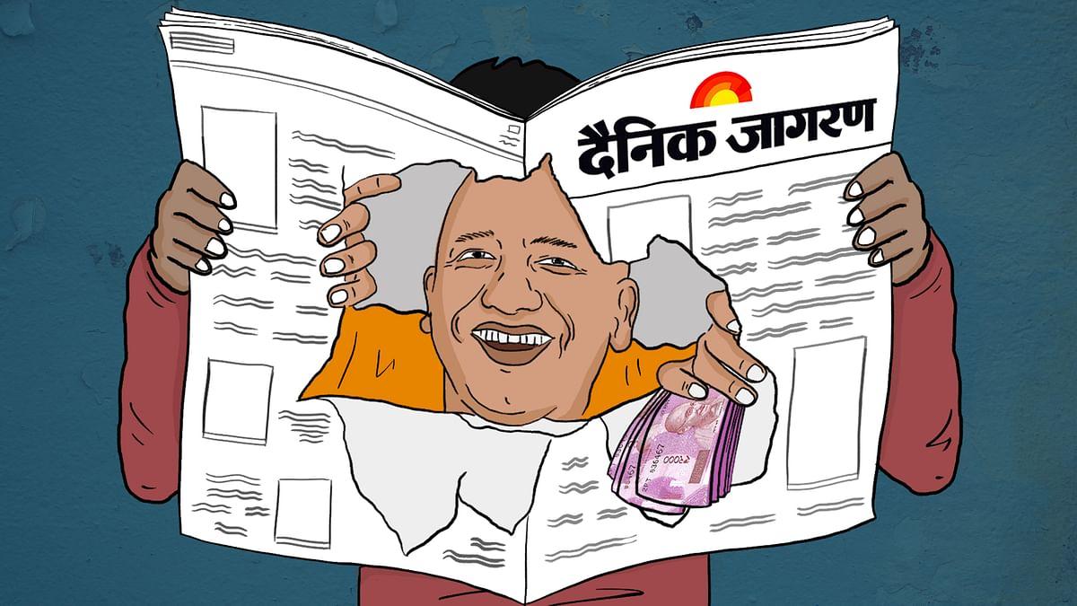 A Dainik Jagran guide to Adityanath government's propaganda