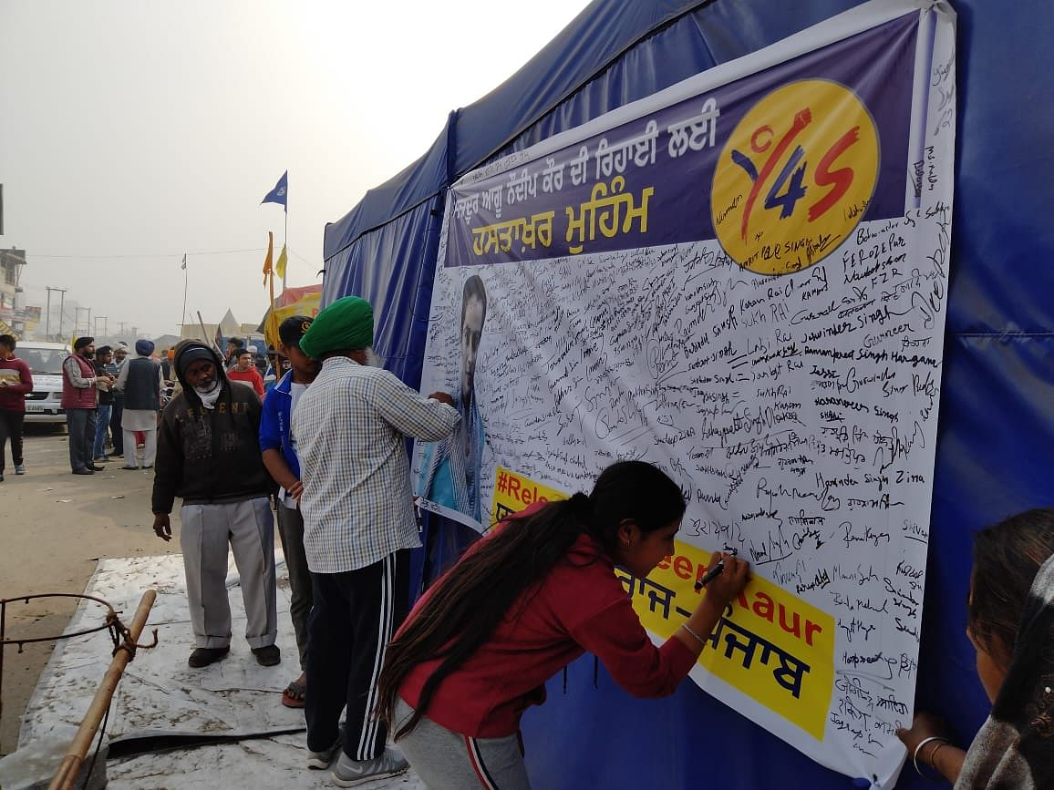 सिंघु बॉर्डर पर नवदीप और शिव कुमार को छोड़ने के लिए चला हस्ताक्षर कैंपेन