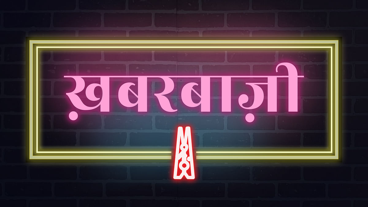 मुंबई पुलिस ने अर्णब गोस्वामी, पत्नी और रिपब्लिक टीवी के खिलाफ फाइल किया मानहानि का मामला