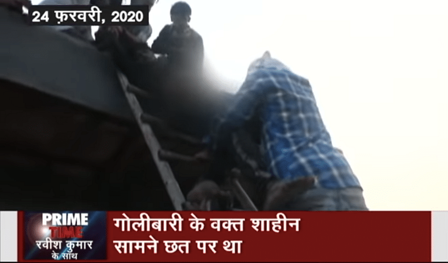 Shahid Alam being carried down from Saptarishi Ispat and Alloys. Courtesy: NDTV India