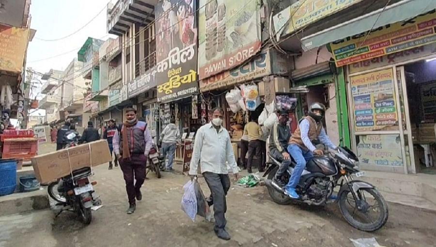 Baba Haridaspur market