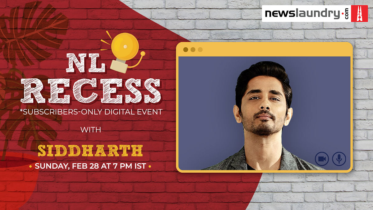 NL Recess: Come hang out with Siddharth