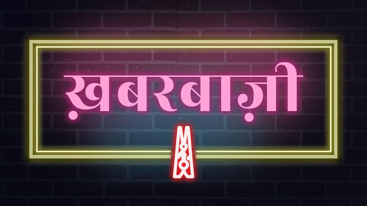 आजमगढ़ में प्रशासन ने पायनियर अखबार का ऑफिस  ढहाया