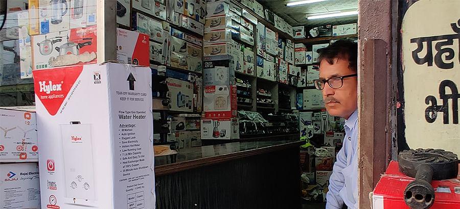Jitender Kumar, owner of a shop selling electronic appliances.