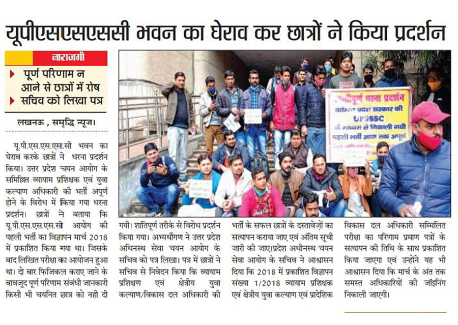A press clipping of a protest by candidates.