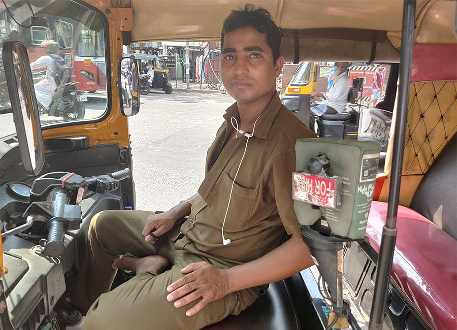 Rohit Prasad.