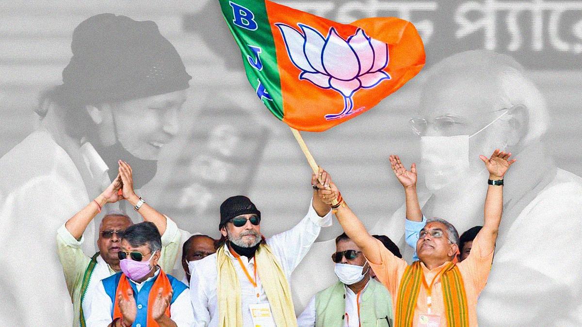 BJP में मिथुन: विधायक से मंत्री बन चुके फाटाकेष्टो की कहानी का स्वाभाविक अंत यहीं होना था!