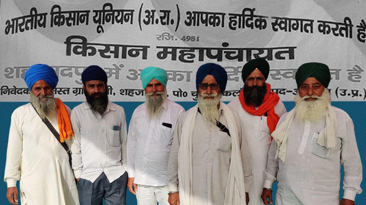 शहजादपुर महापंचायत: 'अगले चुनाव में बीजेपी की बत्ती गुल कर देंगे'