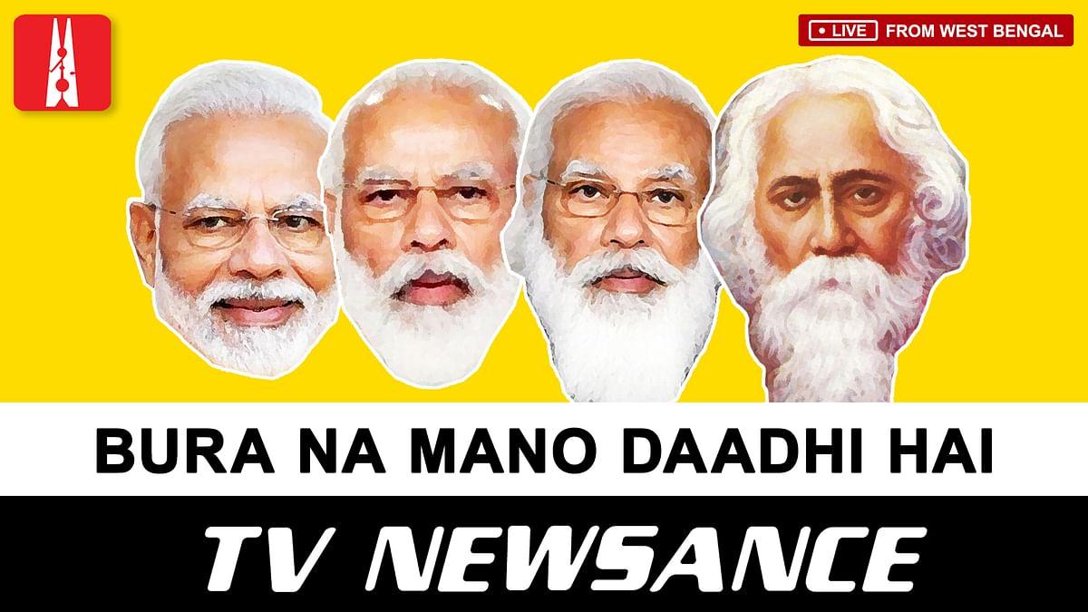 TV Newsance Ep 127: What does Shantiniketan think of Modi's beard