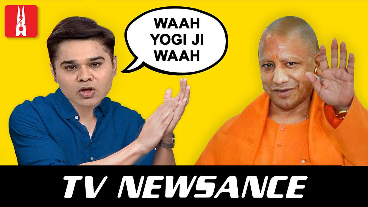 TV Newsance Episode 125: A tale of two interviews, from Yogi Adityanath to Mithun Da