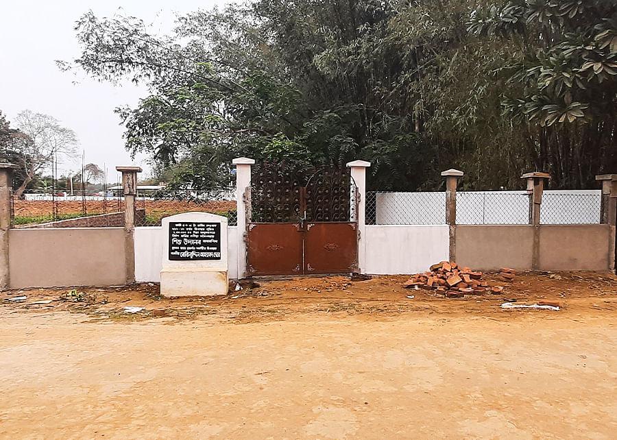 दीपांजल की याद में बच्चों के पार्क की स्थापना की गई
