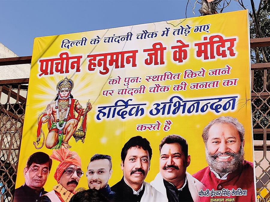 A hoarding celebrating the establishment of the new temple.