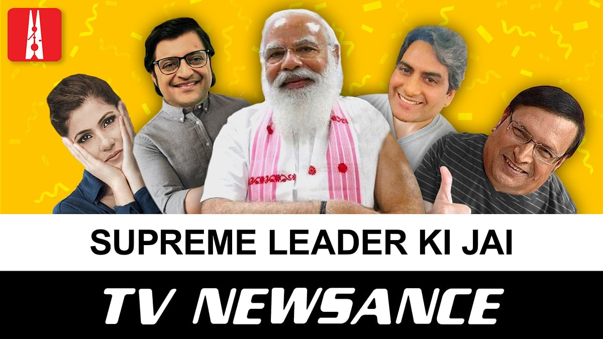 TV Newsance Episode 124: Modi gets the vaccine and Sudhir Chaudhary's Bengal analysis