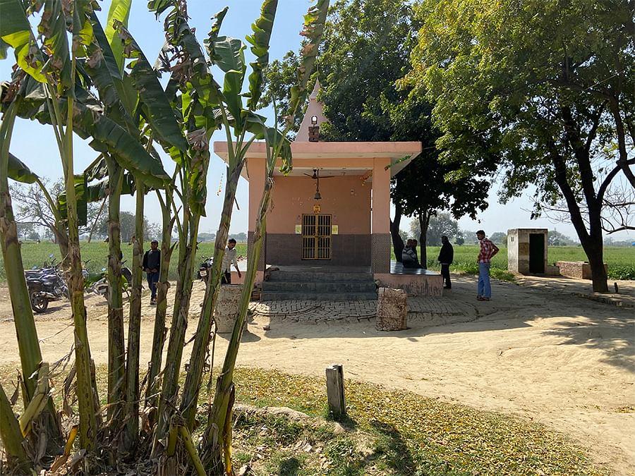 The temple  near the house.
