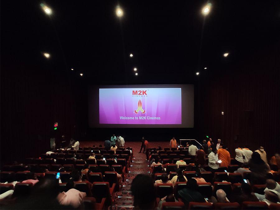 The cinema hall at M2K in Rohini.