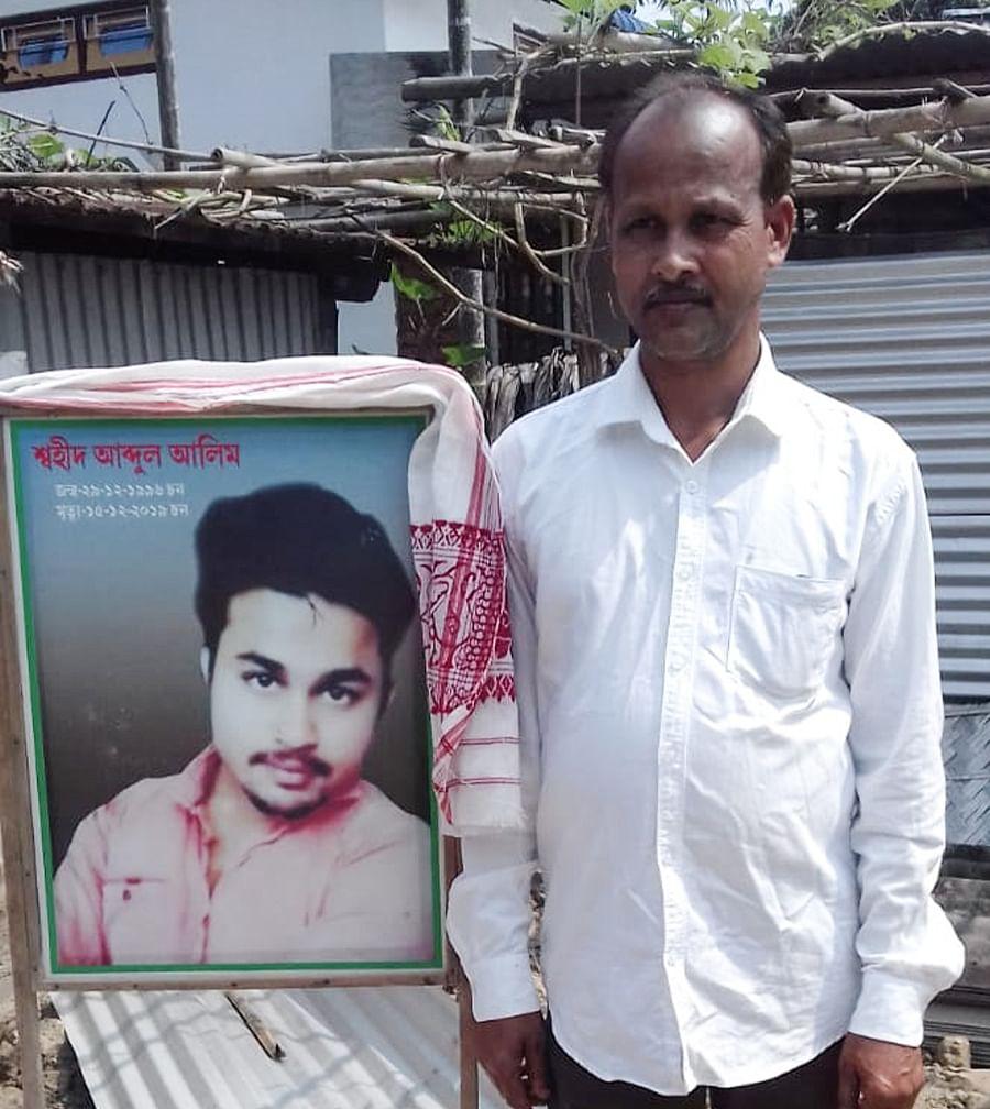 अब्दुल की एक तस्वीर के साथ लाल मामूद अली