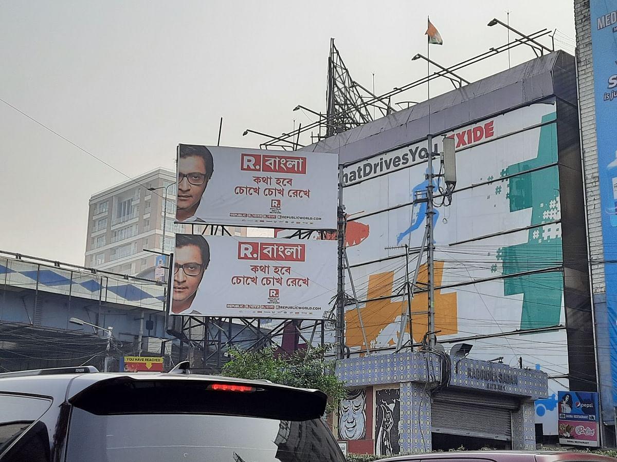 Republic Bangla's advertisement in Kolkata. Photo: Snigdhendu Bhattacharya