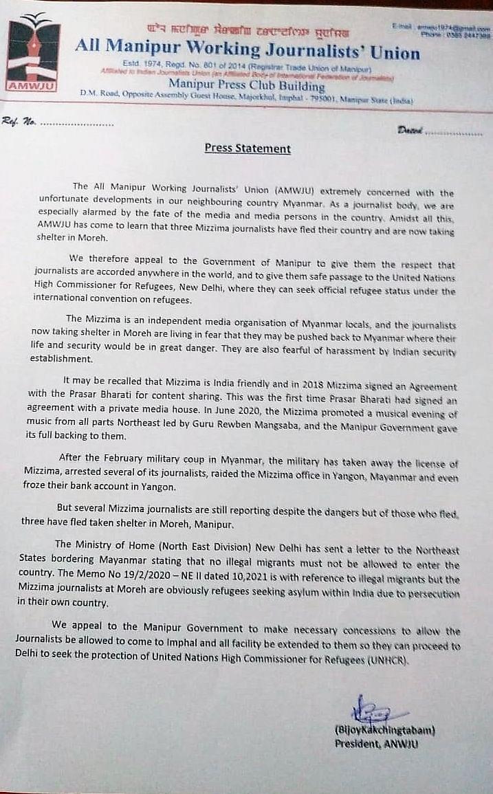 मणिपुर यूनियन द्वारा जारी बयान.