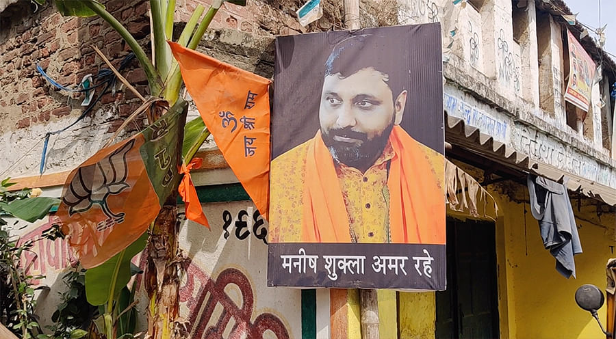 Posters of Manish Shukla outside his former office.