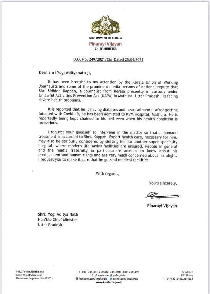 पिनराई विजयन द्वारा लिखा गया पत्र