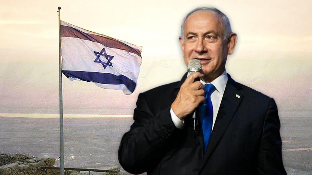 इरादों का पक्का रहा है इज़रायल, समय आने पर साबित भी किया!