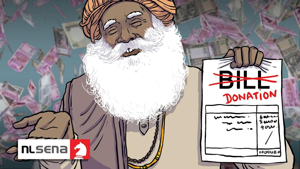 धंधे की तरकीब: सद्गुरु का ईशा फाउंडेशन टैक्स देने से कैसे बचता है