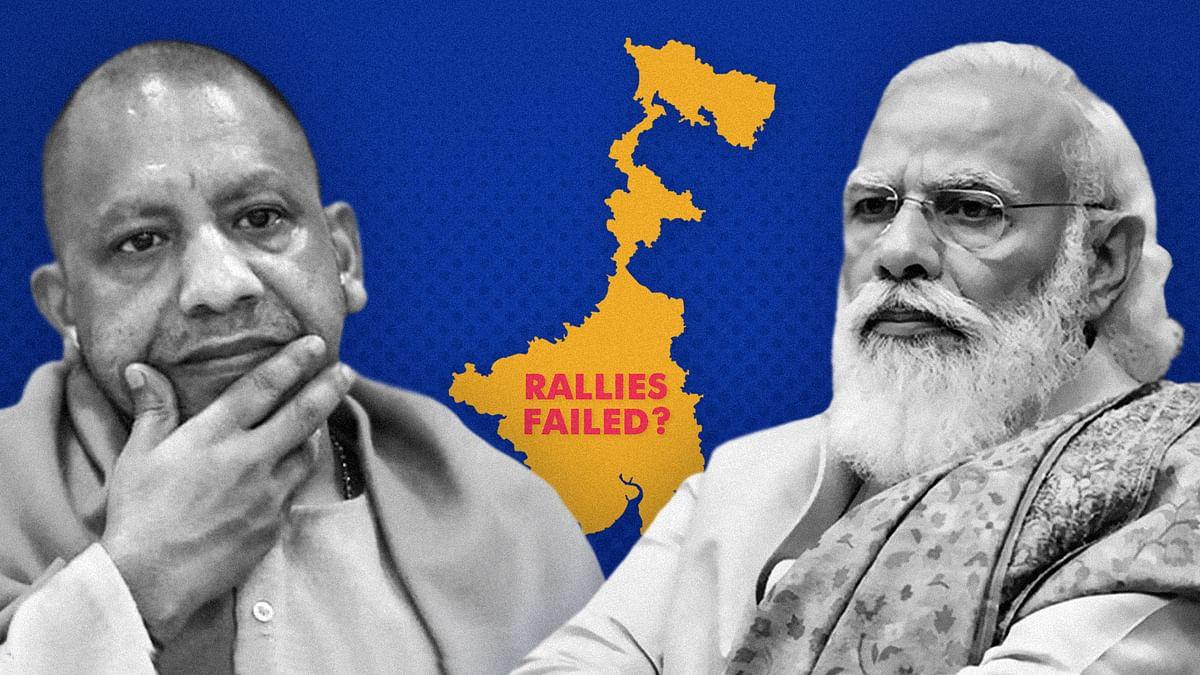बंगाल चुनाव: मोदी और योगी की रैलियों वाले चुनाव क्षेत्रों में बीजेपी का प्रदर्शन?